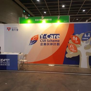YMCA 香港基督教青年會