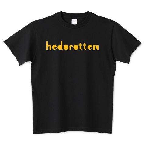 ヘドロットンTシャツ