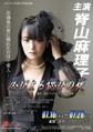 メディアンプロ第13回本公演『忍びよる偲びの夜』