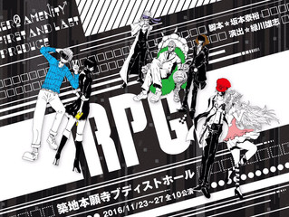 Zero Amenity 本公演「RPG」