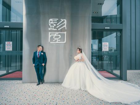 業竣&心瑩單宴客午宴婚禮紀錄