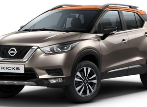 2019 Nissan Kicks Price and Most Detailed Review in Hindi