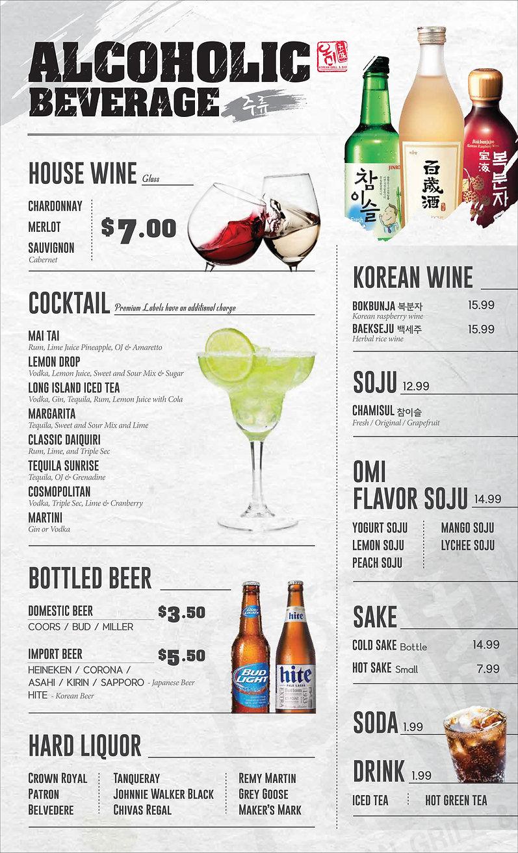 omi-arlington-allucaneat menu-8.5(W)X14(H)-081021-2.jpg