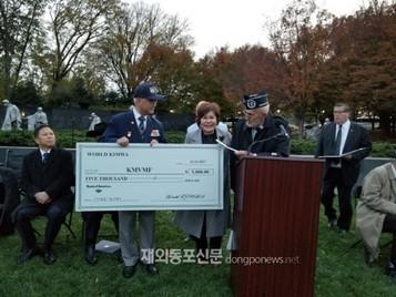 월드킴와, 미국 한국전 참전용사 추모의 벽 건립 기금 5천 달러 기탁