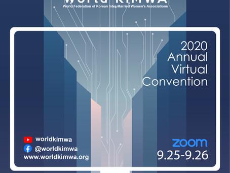 2020 Virtual Convention(영상총회)