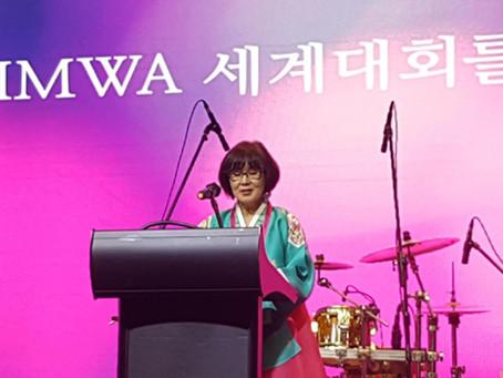 2019년 월드킴와 세계대회 개막 - 주제 '기억하며 도약하기'