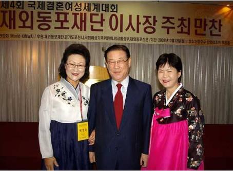 2008년 월드킴와 세계대회