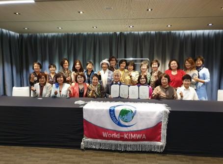 인하뉴스-월드킴와(국제결혼여성 총연합회)와 업무협약식 체결