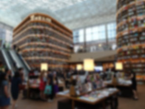 library-2_orig.jpg