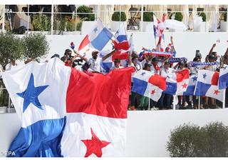 Panamá, sede da próxima JMJ em 2019