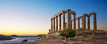 cape-sounion-temple-of-poseidona-afterno