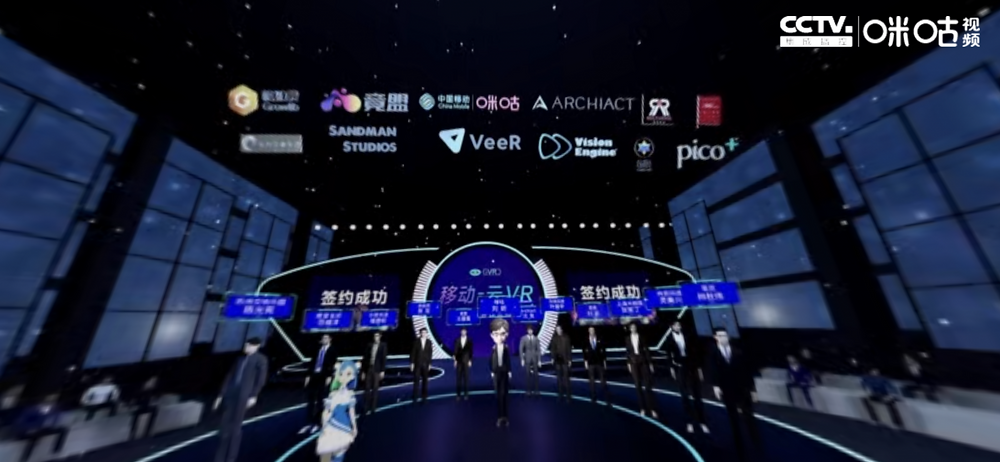 A screenshot of a virtual conference, showing a group of formally dressed virtual avatars standing on a futuristic stage.
