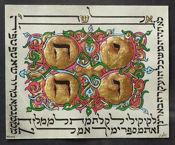enluminure amulette