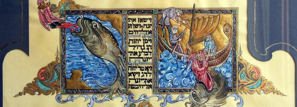 Illustration de Jonas 1 : 15 ; 2 : 1 ; 2 : 1