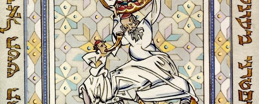 Diplôme pour bar mitsvah