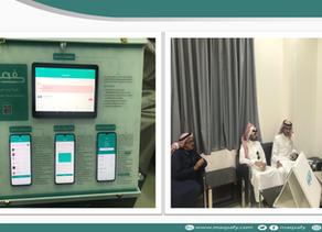 زيارة بعض أعضاء تطبيق مقصفي لمدرسة المزاحمية لتحفيظ القرآن
