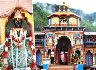 CHAR DHAM: ULTIMATE SALVATION