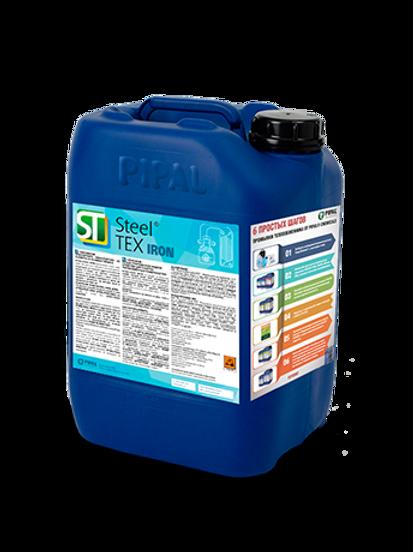 STEELTEX® IRON 10 кг.