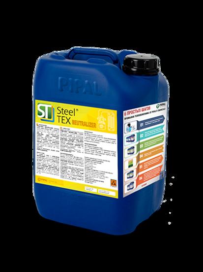 STEELTEX® NEUTRALIZER 10 кг