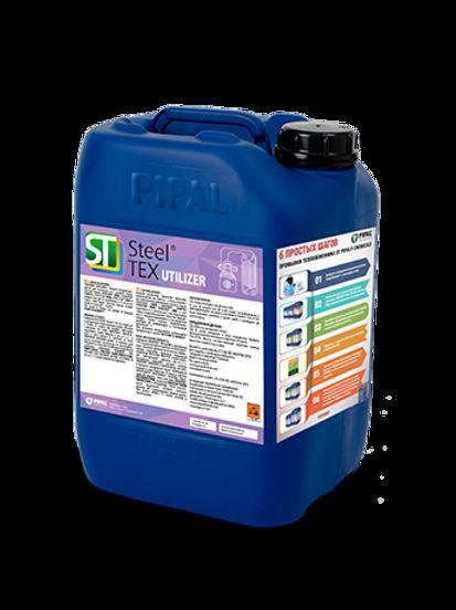 STEELTEX® UTILIZER 10 кг