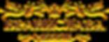 Логотип Бранислава золотой на сайт очень