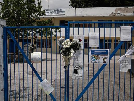 To Δημόσιο αρνείται να δώσει αποζημίωση για τον θάνατο του Μάριου