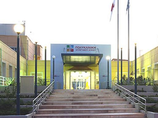 Εμβολιαστικό κέντρο από την Δευτέρα 15 Φεβρουαρίου η Πολυκλινική του Ολυμπιακού Χωριού