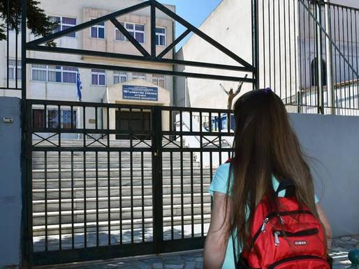 Ραγδαία αύξηση των κρουσμάτων στα σχολεία των Αχαρνών -Θέλουν να «πιάσουν στο φιλότιμο» τους νέους
