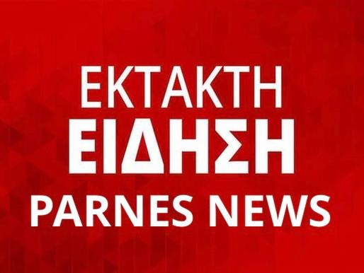 Ισχυρή έκρηξη σε μετασχηματιστή της ΔΕΗ στις Αχαρνές- Χωρίς ρεύμα το Κέντρο