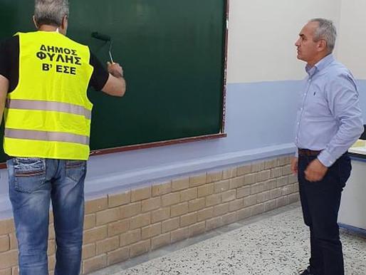 Σε πλήρη εξέλιξη  οι εργασίες συντήρησης κι επισκευών σε Γυμνάσια και Λύκεια του Δήμου Φυλής