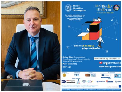 Ανοιχτή πρόσκληση του Προέδρου της ΣΤΑ.ΣΥ Χ. Δαμάσκου σε νέους και νέες επιστήμονες