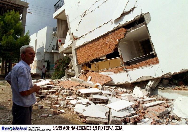 1999: Ο Σεισμός που άλλαξε Αχαρνές και Άνω Λιόσια