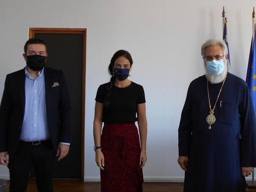Συνάντηση του Σεβασμιωτάτου Μητροπολίτη κ.Αθηναγόρα με την Υφυπουργό Εργασίας Δόμνα Μιχαηλίδου