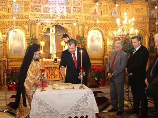 Πρωτοχρονιάτικη   λαμπρότητα κι ελπιδοφόρα μηνύματα στην Δοξολογία  του Αγίου Κωνσταντίνου κι Ελένης