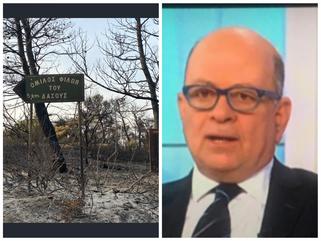 Μηνυτήρια αναφορά από τον δικηγόρο Βασίλη Ταουξή για τις φωτιές σε Βαρυμπόμπη, Αφίδνες