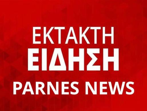 Καθολικό lockdown στις Αχαρνές ανακοίνωσε ο Νίκος Χαρδαλιάς