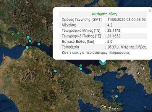 Σεισμός ξύπνησε την Αττική το πρωί της Παρασκευής
