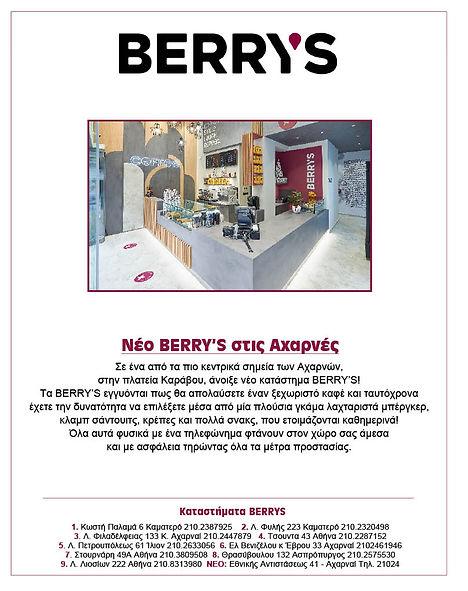BERRY'S.jpg