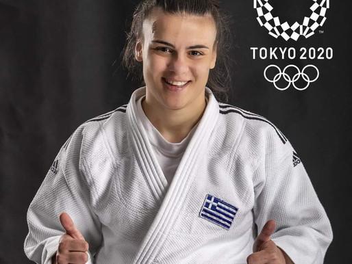 ΣΥΓΧΑΡΗΤΗΡΙΑ! 7η Ολυμπιονίκης Τόκιο στο Τζούντο η Ελισάβετ Τελτσίδου από τις Αχαρνές!!!