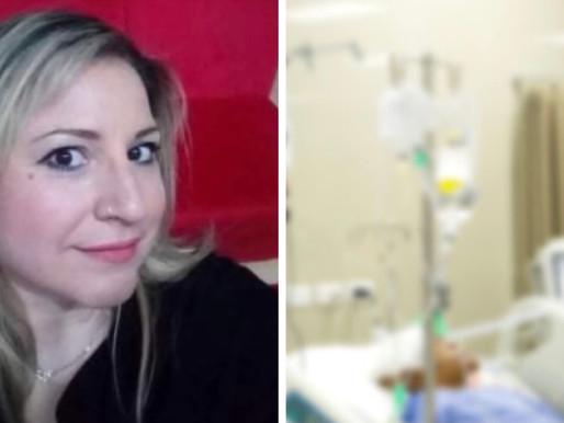 ΑΠΟΚΛΕΙΣΤΙΚΟ: Ασθενής με COVID19 από τις Αχαρνές μιλά μέσα από το νοσοκομείο