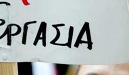 Ζητείται ψήστης από γνωστό μεζεδοπωλείο των Αχαρνών για μόνιμη εργασία
