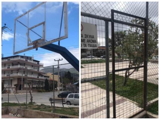 Σφραγίζει τους αθλητικούς χώρους και ξηλώνει τα στεφάνια από τις μπασκέτες ο Δήμος Αχαρνών