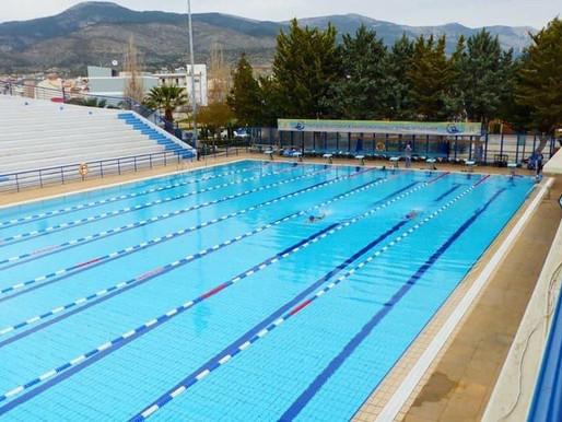 Επαναλειτουργεί το Κολυμβητήριο Άνω Λιοσίων!