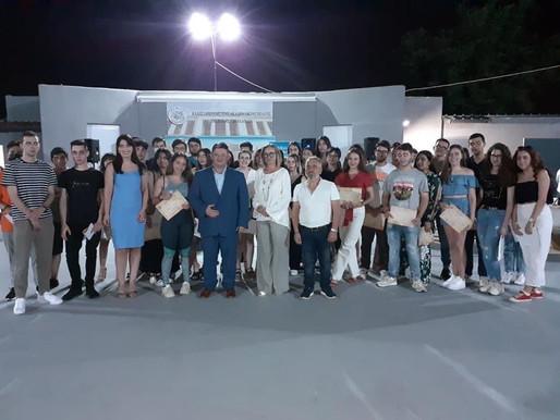 Συγκίνηση & υπερηφάνεια στην εκδήλωση του Δήμου Αχαρνών για τους επιτυχόντες στα ΑΕΙ & ΤΕΙ
