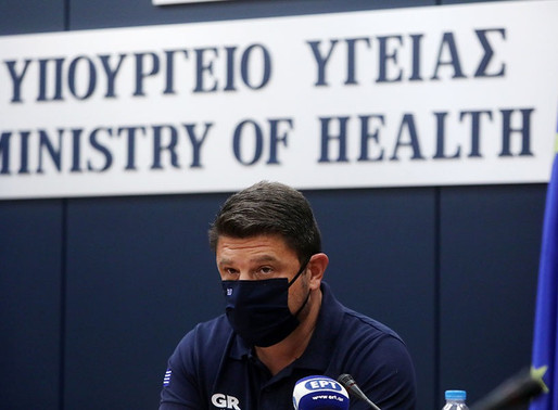 Νέα μέτρα στην Αττική: Τι αλλάζει (ξανά) στη ζωή μας – Που είναι υποχρεωτική η μάσκα