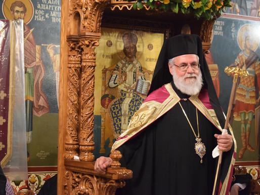 Με εσπερινό στην Μονή Θεοτόκου Ντάρδιζας γιορτάστηκαν τα ονομαστήρια του Μητροπολίτη κκ. Αθηναγόρα