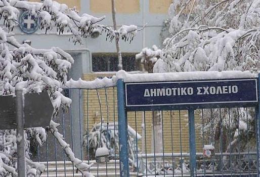 Δείτε ποια σχολεία θα παραμείνουν κλειστά λόγω παγετού