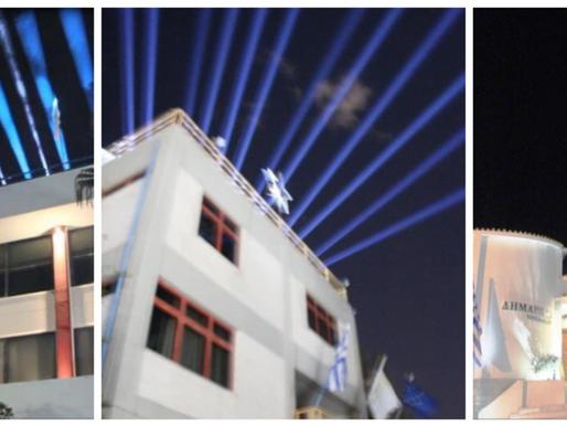 Στα χρώματα της Γαλανόλευκης φωτίστηκαν τα Δημαρχεία σε Άνω Λιόσια – Ζεφύρι – Φυλή