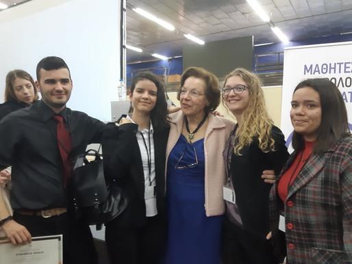 Νέα Πανελλαδική διάκριση για το Δήμο Φυλής από ομάδα μαθητών του 2ου ΓΕΛ