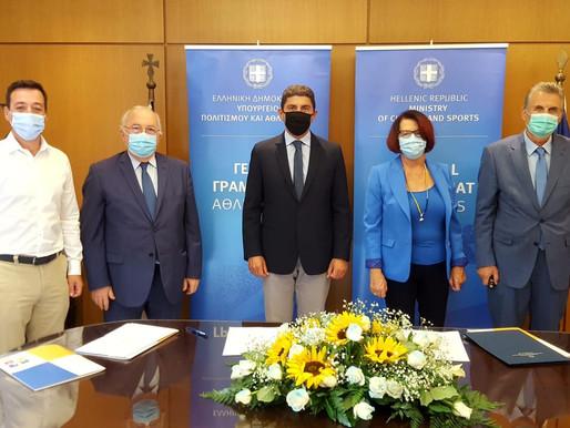 Μνημόνιο Συνεργασίας υπέγραψε ο Λευτέρης Αυγενάκης με την ΑΕΜΥ Πολυκλινική του Ολυμπιακού Χωριού